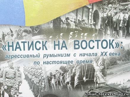 В Молдове отмечают Великое объединение с Румынией